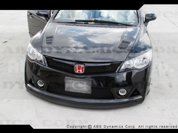 JDM Mugen RR style Front Bumper: 06-11 Honda Civic Sedan (Out of Stock)